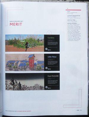 MetroDesignMerit